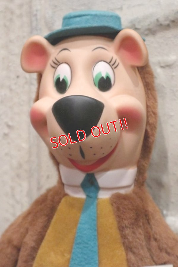 画像2: ct-190605-01 Yogi Bear / Knickerbocker 1950's Rubber Face Doll