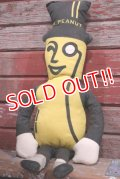 ct-190605-27 Planters / Mr.Peanut 1970's Pillow Doll