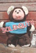 ct-190605-31 HERSHEY'S / Hershey Bear 1982 Plush Doll