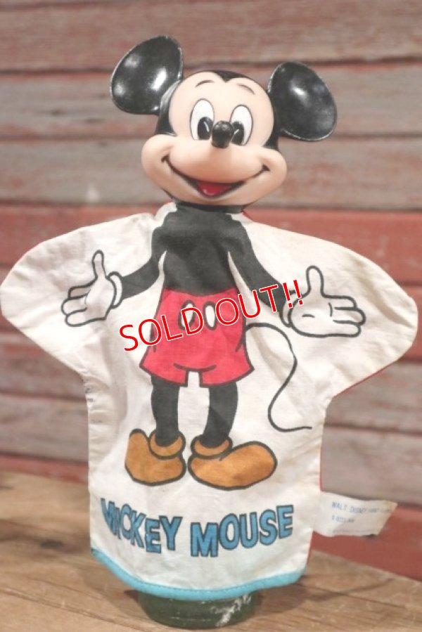 画像1: ct-190605-60 Mickey Mouse / 1970's Hand Puppet