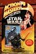 画像1: ct-190701-05 Darth Vader / Kenner 1994 Action Masters Die Cast Figure (1)