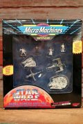 "ct-190701-08 STAR WARS / Galoob 1990's Micro Machines ""Rebel Force Gift Set"""