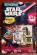 画像1: ct-190701-01 R2-D2 / Just Toys 1993 Bendable Figure (1)