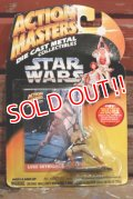 ct-190701-03 Luke Skywalker / Kenner 1994 Action Masters Die Cast Figure