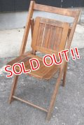 dp-190701-16 Vintage Wood Folding Chair