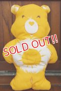 ct-151213-24 Care Bears / Funshine Bear 1980's Pillow Doll