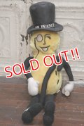 ct-190701-33 Planters / Mr.Peanut 1992 Big Plush Doll