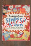 ct-190301-48 SIMPSON MANIA BOOK