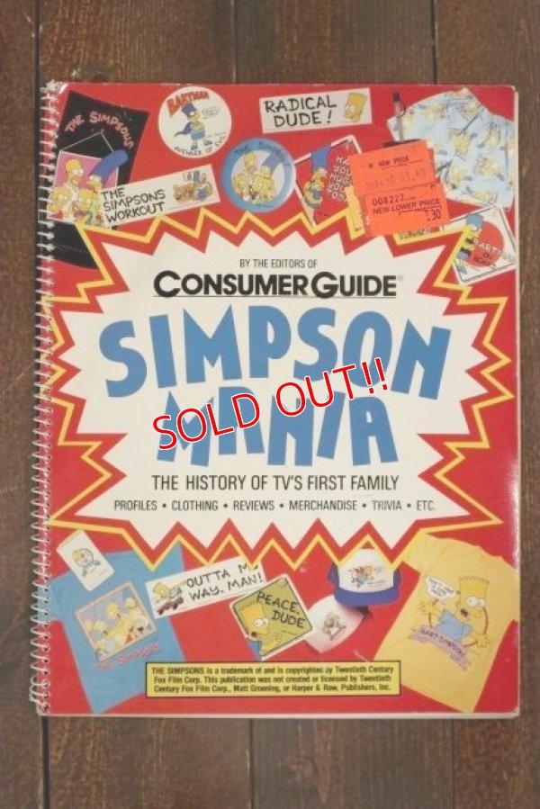画像1: ct-190301-48 SIMPSON MANIA BOOK