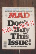 ct-190701-18 MAD Magazine / April 1980