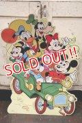 ct-190701-26 Walt Disney's / Hallmark 1970's Poster