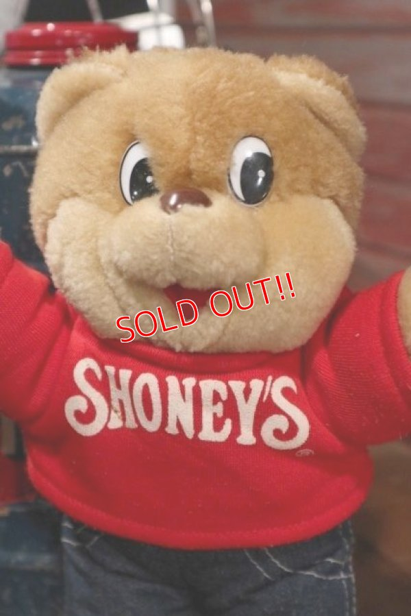 画像2: ct-190801-17 Shoney's / 1990's Plush Doll
