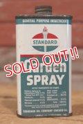 dp-190801-33 STANDARD / Garden Spray Can