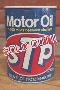 dp-190801-21 STP / 1970's Motor Oil Can