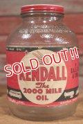 dp-190801-20 Kendall / 1940's-1950's Bottle