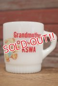 nfk-190801-10 Fire-King/ Grandmother  OF The Day KSWA Ribbed Bottom Mug