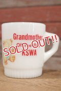 nfk-190801-09 Fire-King/ Grandmother  OF The Day KSWA Ribbed Bottom Mug
