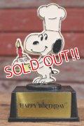 """ct-190801-09 Snoopy / AVIVA 1970's Trophy """"Happy Birthday"""""""