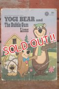 ct-190912-06 Yogi Bear and The Bubble Gum Lions / 1974 Picture Book