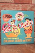 ct-190905-70 Fred Flintstone Presents / 1977 All-Time Children's Stories and Songs Record
