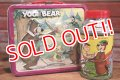 ct-190905-31 Yogi Bear / Aladdin 1970's Metal Lunch Box
