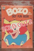 ct-190910-54 Bozo the Clown / 1971 Dot Fun Book