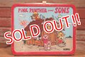 ct-190910-97 Pink Panther and Sons / THERMOS 1980's Lunch Box