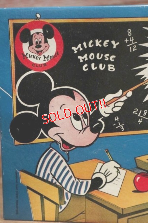 画像2: ct-190910-94 Mickey Mouse Club / 1960's Magic Adder