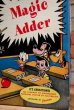 画像3: ct-190910-94 Mickey Mouse Club / 1960's Magic Adder