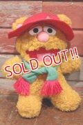 ct-151118-26 Baby Fozzie Bear  / McDonald's 1988 Plush Doll