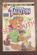bk-140723-01 TALESPIN / 1990's Comic (B)