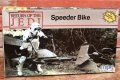 ct-191101-13 STAR WARS / mpc 1980's Speeder Bike Scale Model Kit