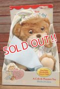 ct-191001-41 Teddy Beddy Bear / Fisher-Price 1985 Doll