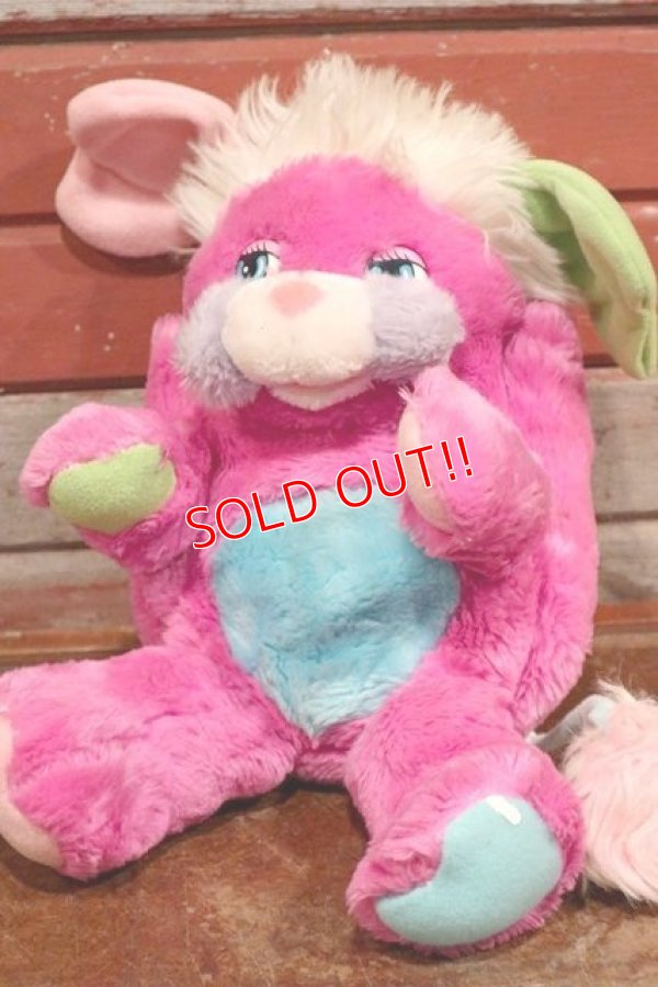 画像1: ct-190910-41 Popples / 1980's Prize Popple Plush Doll