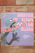 ct-150818-29 Sesame Street / Grover Sings The Blues 1970's Record