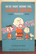 "ct-191001-111 PEANUTS / 1960's Comic ""We're Right Behind You,Charlie Brown"""