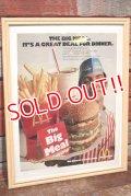"dp-191201-18 McDonald's / 1971 ""The Big Meal"" Advertisement"