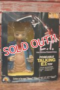 ct-191201-11 E.T. / LJN 1980's Poseable Talking Figure