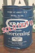 dp-191201-32 KRAFT / Shortening Can