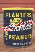 dp-191201-34 PLANTERS / MR.PEANUT 1980's Party Pack Cocktail Peanuts Tin Can