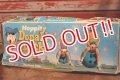 ct-200101-14 Donald Duck / 1970's Hoppity Bouncy Ball