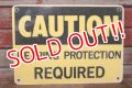 dp-200101-09 CAUTION / HEARING PROTECTION REQUIRED Sign