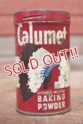 dp-200101-16 Calumet / Vintage Baking Powder Can