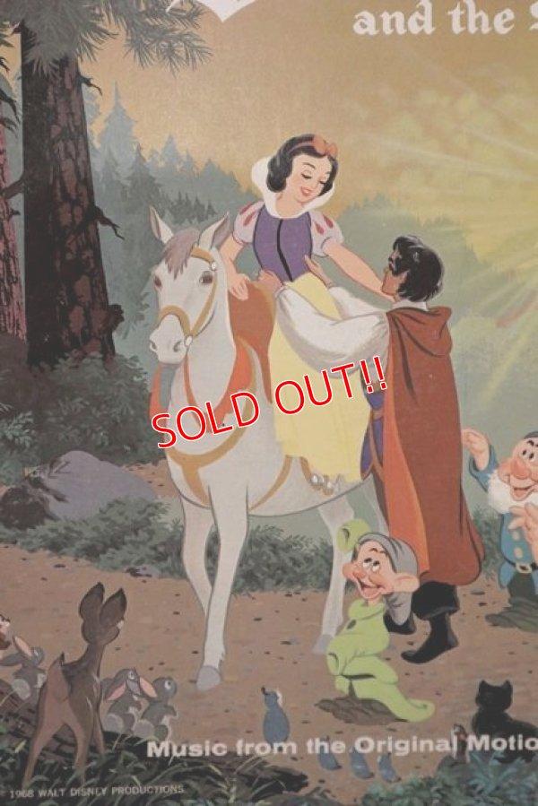 画像2: ct-191211-72 Snow White and the Seven Dwarfs / 1960's Record
