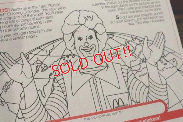 画像2: ct-200101-26 McDonald's / 1982 Coloring Calendar