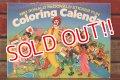 ct-200101-26 McDonald's / 1982 Coloring Calendar