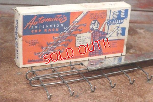 画像1: dp-200201-04 Vintage Automatic Extention Cup Rack