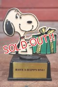 """ct-200201-08 Snoopy / AVIVA 1970's Trophy """" Have a Happy One!"""""""