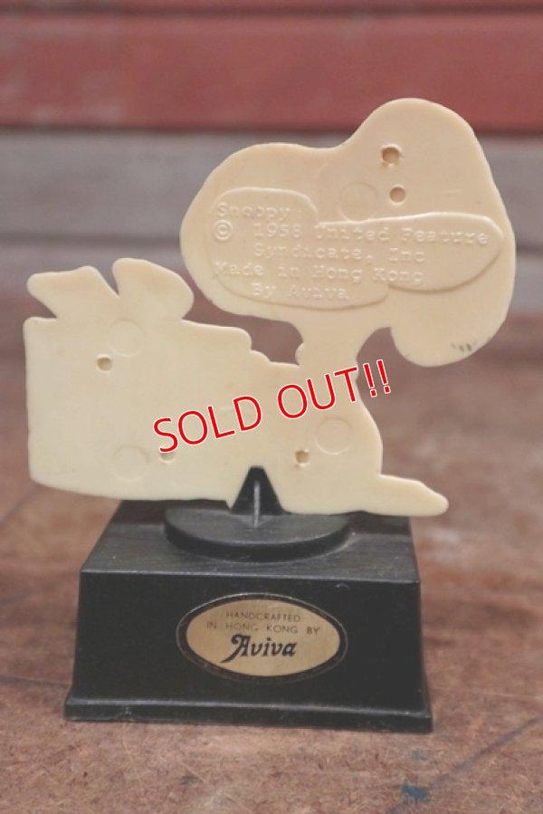 """画像5: ct-200201-08 Snoopy / AVIVA 1970's Trophy """" Have a Happy One!"""""""