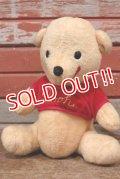 ct-200201-30 Winnie the Pooh / 1970's-1980's Plush Doll